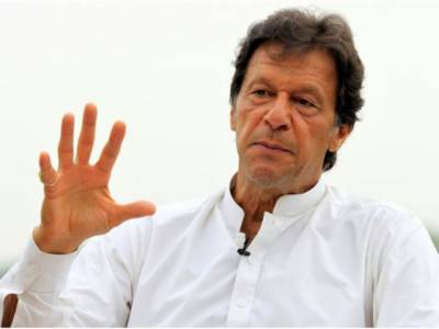 Undeclared assets: PM Imran Khan raises the alarm bells