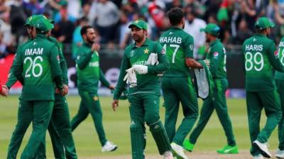 ICC Cricket World Cup: Pakistan to face New Zealand today