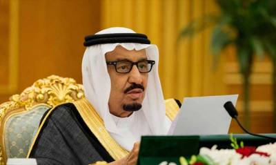 Saudi cabinet reviews number of reports on regional developments