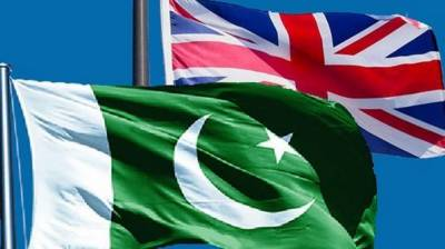 UK announced to provide 1 billion pound for projects in Pakistan
