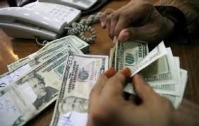 US dollar rises drastically against Pakistani Rupee, hit highest level of history