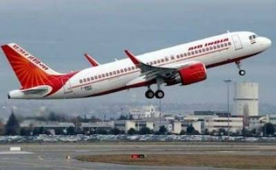 Britain fighter jets scramble over Air India flight bomb threat