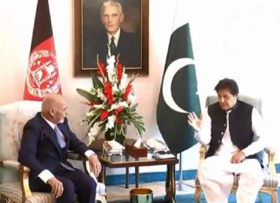 PM, Afghan President discuss regional situation