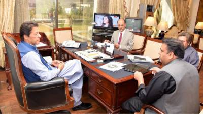 Promotion of Science & technology vital for future; says PM Imran