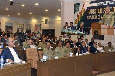 COAS General Bajwa makes an urge to the Pakistanis