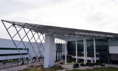 FIA official arrested at Islamabad International Airport