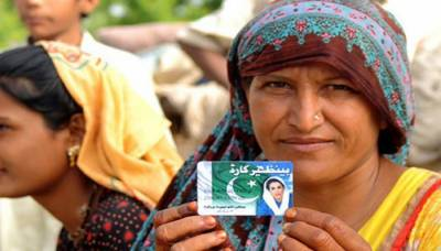 Govt expands BISP to Umerkot taluka in collaboration with WFP
