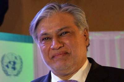 Ishaq Dar repatriation to Pakistan: PTI government faces a setback