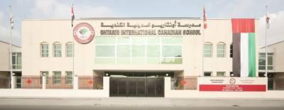 Ishaq Dar's son winds up school business in Dubai citing financial crisis