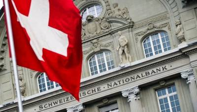 Pakistanis withdraw illegal money stashed in Swiss Bank Accounts