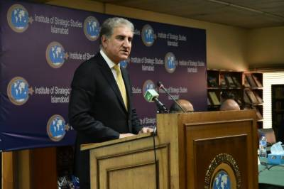 Peace in Afghanistan imperative for progress & prosperity of Pakistan: FM Qureshi