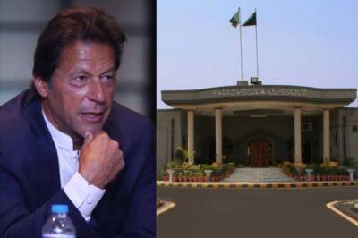Prime Minister Imran Khan approaches Islamabad High Court