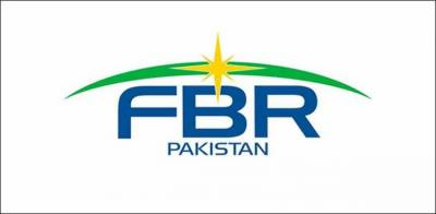 Valuation Rates of properties across major cities of Pakistan being revised