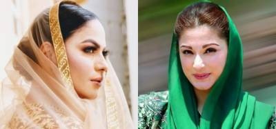 Veena Malik in hot waters for harassing Maryam Nawaz