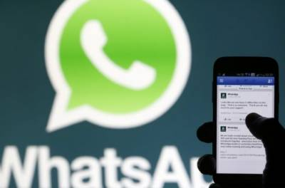 WhatsApp to launch new exciting feature for users