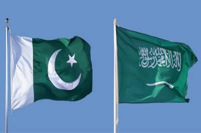 61 member Saudi high level delegation arrives in Pakistan