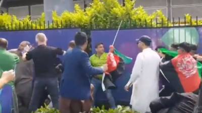 Afghan supporters thrown out of the Cricket Match in Leeds