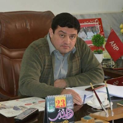 ANP leader shot dead in KP