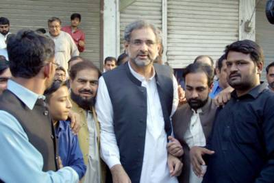 ECP rejects Former PM Shahid Khaqan Abbasi statement over security agencies