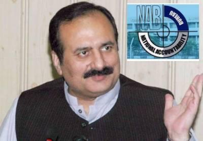 FIA offloads PML N former minister Rana Mashood from foreign flight