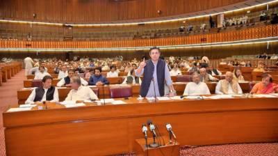 National Assembly passes Finance Bill 2019