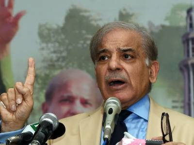 Opposition leader Shahbaz Sharif makes a surprise demand