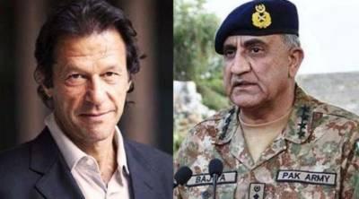 Pakistan Army Chief General Qamar Bajwa made a request to PM Imran Khan