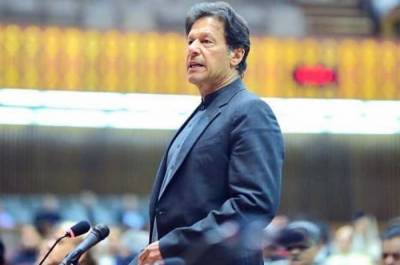 PM Imran Khan lashes out at opposition over word 'selected PM'