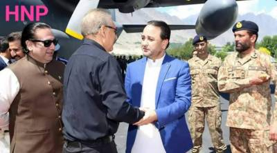 President arrives in Gilgit-Baltistan to attend int'l conference on mountaineering, eco-tourism
