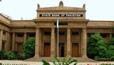 Reasons behind Pakistani Rupee bouncing back against US dollar revealed