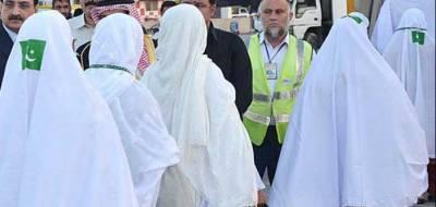 Saudi team due in Pakistan tomorrow to initiate Road to Makkah project
