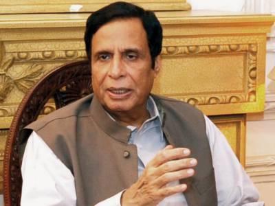 Speaker Punjab Assembly meets CM