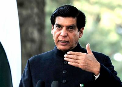 Accountability court indicts former PM Raja Pervez Ashraf in Rental Power Plants scam