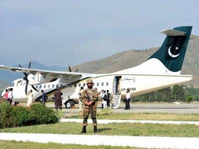 Azad Kashmir to be air-linked with rest of world