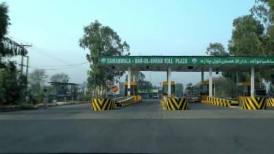 Eight members of family killed in road accident near Sahianwala Interchange