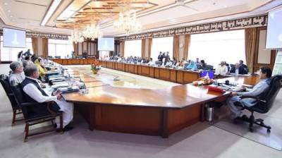 Federal Cabinet discussing overall political, economic situation