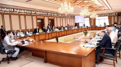 Federal cabinet meeting in Islamabad takes multiple key decisions