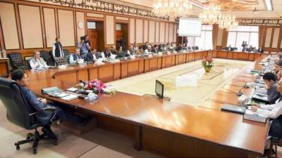 Federal government decides to introduce new law regarding production orders of parliamentarians