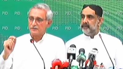 Govt announces comprehensive Rs309b programme for uplift of agri sector