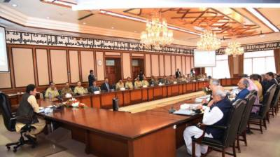 Govt committed to control smuggling: PM