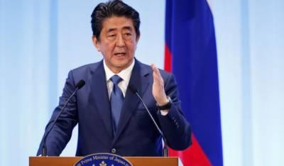 Japan supports US, North Korea's process, hopes latest talks lead to progress