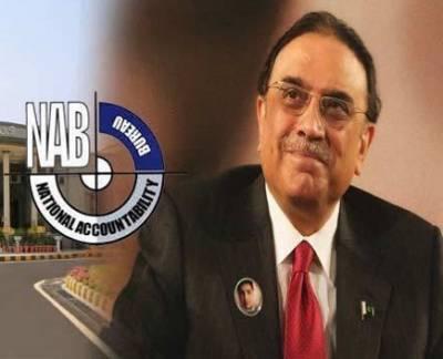 Zardari also arrested in Park Lane case: NAB to seek physical remand of former president