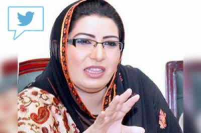 Action against smuggling started under PM's leadership: Firdous
