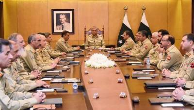 COAS General Bajwa chairs Corps Commanders Conference at GHQ