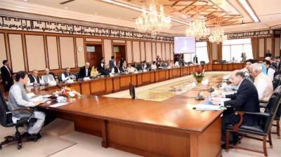 Federal Cabinet approves Hajj Policy 2019, Senior Citizen Bill