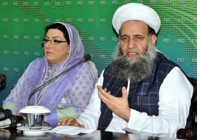 Federal government makes a big refund to Hajj Pilgrims