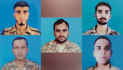 Five Pakistan Army soldiers killed in a deadly bomb blast near LOC