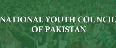 Govt's initiative of establishing National Youth Council hailed