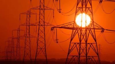 Pakistan power ministry makes historic achievement