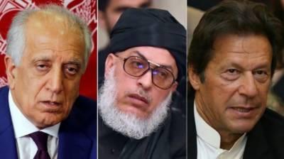 Prime Minister Imran Khan to meet Afghan Taliban leaders soon